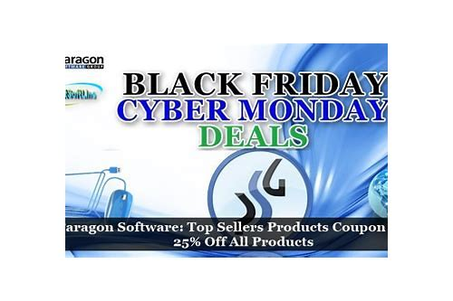 cyber monday music software deals
