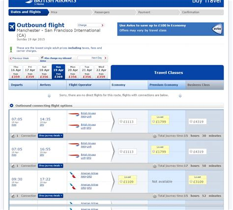 best flight prices patterns are designed to trick you and they re all