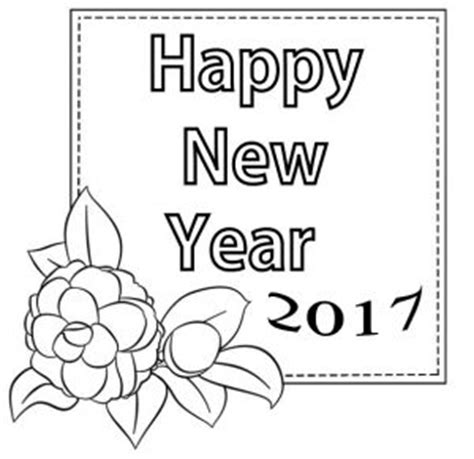 happy new year crafts happy new year coloring page crafts and worksheets for