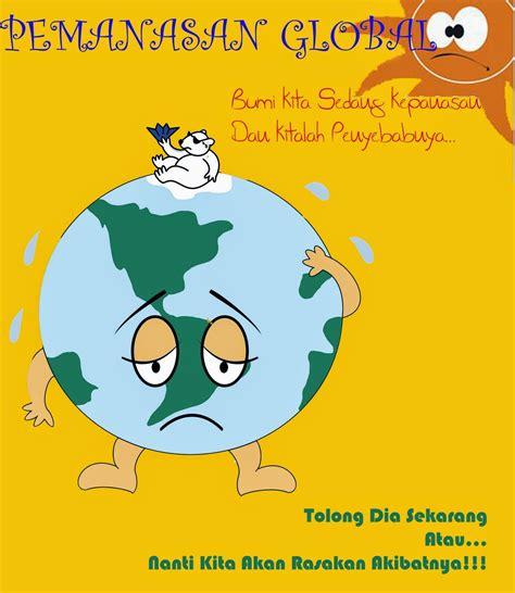 cara membuat poster global warming kawoel s blog gambar poster lingkungan hidup adiwiyata