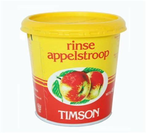 Entrasol Gold Vanilla 600 Gram syrups timson product information timson rinse