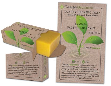 The Gallery For Gt Soap Packaging Design Template Soap Packaging Design Template