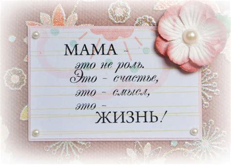 Шаблоны открытка для мамы своими руками