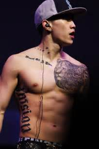 pictures of jay park picture 80266 pictures of celebrities