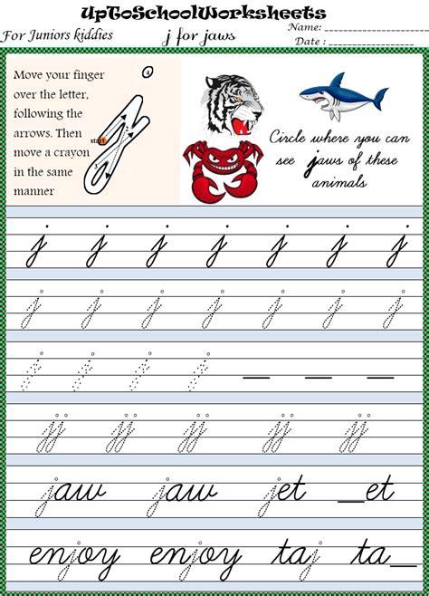 pattern writing for lkg grade lkg math part 2 worksheets cbse icse school