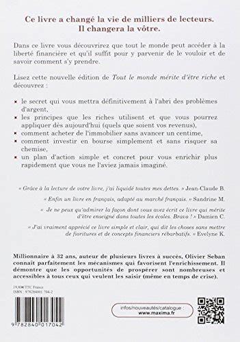 Tout Le Monde Merite D Etre Riche 3 232 Me Edition
