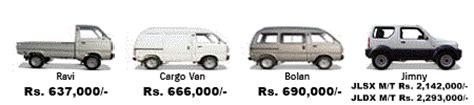 Pak Suzuki Motors Price List Suzuki Pakistan Cars Price List 2013 Price In Pakistan