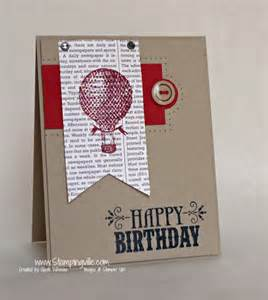 amazing birthday cards amazing birthday for the guys