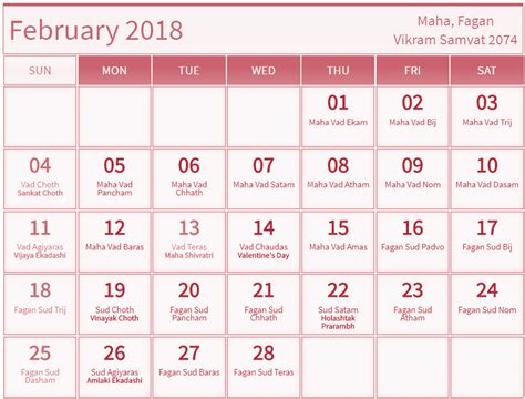 2018 Hindu Calendar Maha Fagan Hindu Calendar 2018 With Tithi In