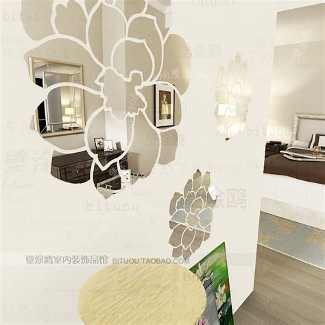 r046 bedroom plant flower petal 3d adhesive