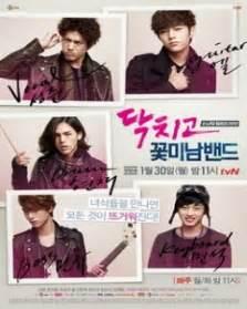 dramanice big shut up flower boy band watch korean drama online