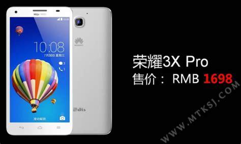Hp Huawei Honor 3x Pro huawei honor 3x pro smartphone review xcitefun net