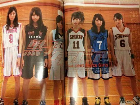 Baju Basket Kuroko model gravure bercosplay quot kuroko no basuke quot