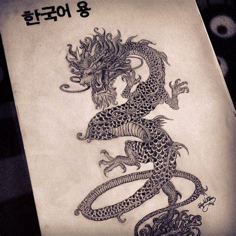 korean dragon tattoo designs 18 best korean dragons images on korean