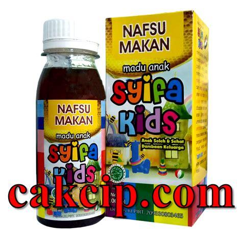 Murah Madu Anak Syifa Isplek Herbalindo Utama Hiu Original madu syifa nafsu makan gresik madu anak menambah