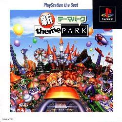 theme park rom shin theme park playstation the best ntsc j