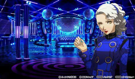 the velvet room image velvet room p4dan jpg megami tensei wiki fandom powered by wikia