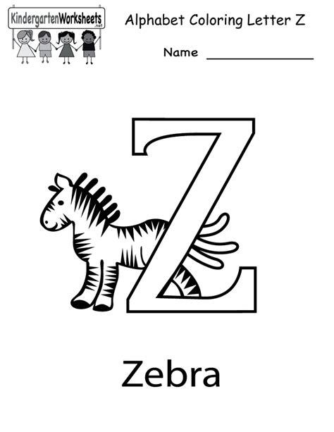 printable worksheets letter z letter z worksheets to print activity shelter