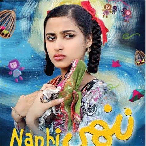 watch nanhi (2012) drama – all episodes online (geo tv