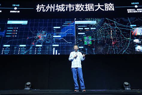 alibaba technology hangzhou to build city brain with alibaba and foxconn