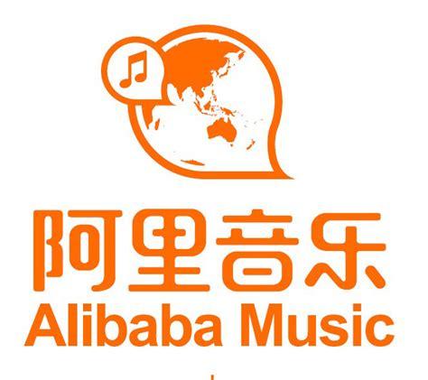 alibaba ownership o2o pro management ecommerce giant alibaba acquires damai