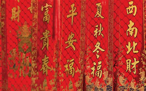 lunar new year wallpaper lunar new year backgrounds wallpaper high definition