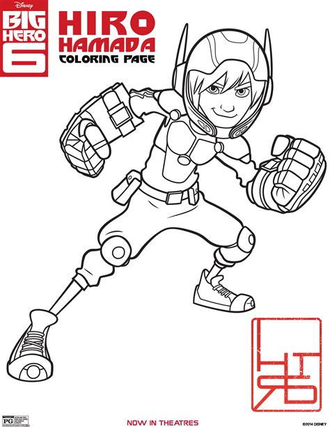 Hiro Coloring Page big 6 coloring pages activity sheets and printables