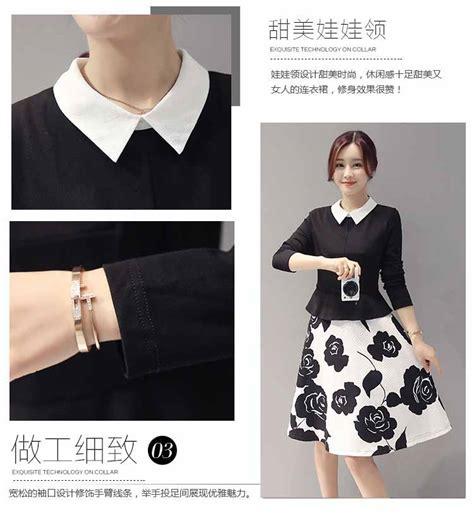 dress hitam putih bunga cantik 2016 myrosefashion