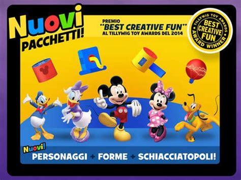 la casa di topolino italiano la casa di topolino