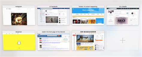 Social Network Email Search How To Really Connect On And Social Media