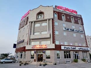 Mba Colleges In Oman by Hotel Near Oman College Of Management And Technology Oman