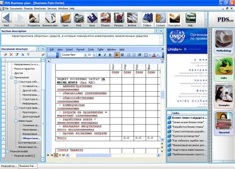 pattern of business ownership business plan create and manage developex blog