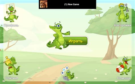 draw and guess draw and guess with croco for android free