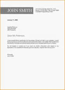 Follow Up Templates by 9 Follow Up Letter Template Loan Application Form