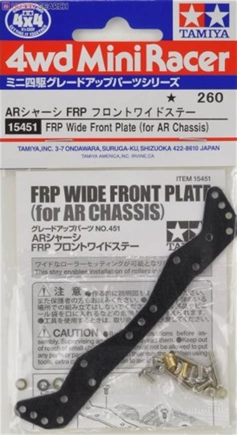 Tyes Frp Wide Front Plate Ar Chassis Tamiya Item 15451 Fix tamiya 15451 1 32 mini 4wd frp wide front plate for ar ma ms vs ii chassis ebay