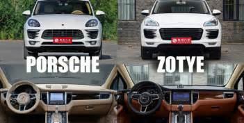 Where Do They Make Porsche How To Make Porsche Macan From Zotye Sr9