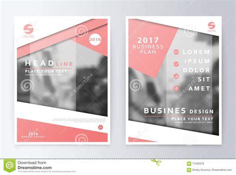 2020 fusion interior design software for eu market