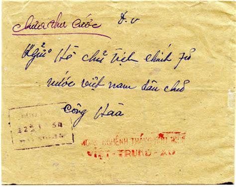 Exemple De Lettre Pour Un Cong Paternit le service postal et les timbres de la vndcch vi 234 t minh