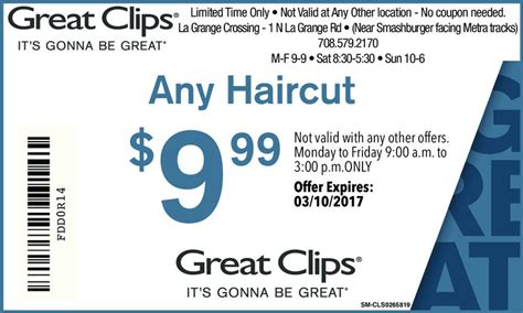 7 99 great clips haircut great clips 8 99 haircut 2014 my suburban life business
