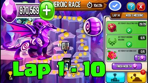 tutorial hack dragon city dragon city hack high purity dragon heroic race lap 1