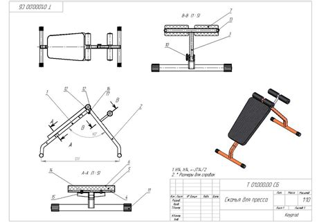 ch bench press keyprod