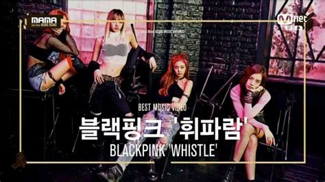 blackpink mama 2016 blackpink at mama 2016 blink 블링크 amino