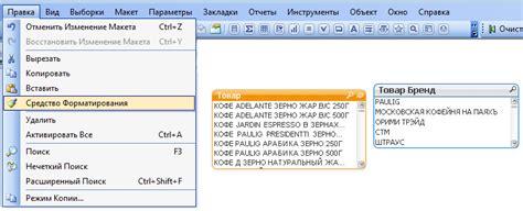 qlikview themes qvt download разработка интерфейса qlikview оптимизация data daily