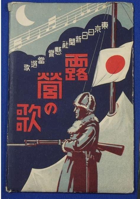 Bedroom Warfare Lyrics Bedroom Warfare Lyrics Japanese 28 Images Bedroom