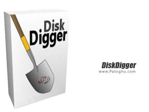 Desk Digger by Fullsoft5 Diskdigger 1 7 Version Serial Key