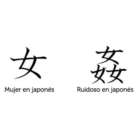 idioma japon 233 s nombres de origen japons que empiezan con la letra m