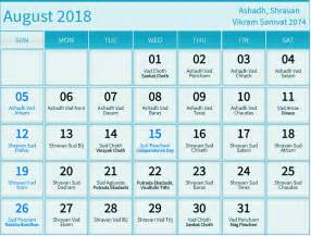 Hindu Calendar Samvat 2018 August 2018 Hindu Calendar With Tithi For Ashadh Shravan