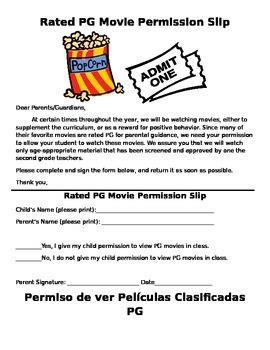 permission slip pg movie english spanish by miss fuentes