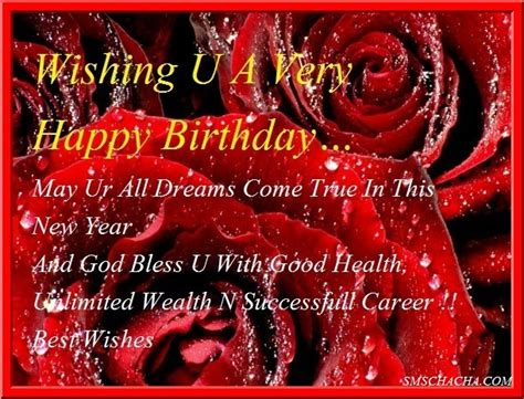 Happy Birthday Wishes Lover Sms Happy Birthday Sms In English B Day English Sms