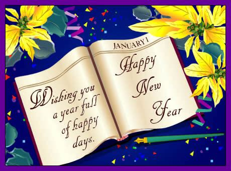 happy new year 2018 wishes greeting card, image, photo